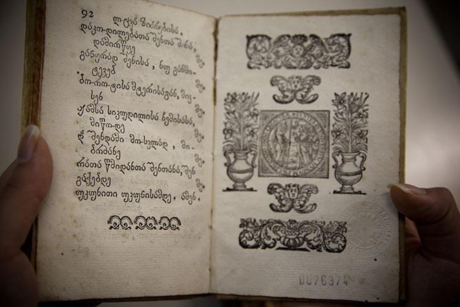 Premio Letterario Basilicata